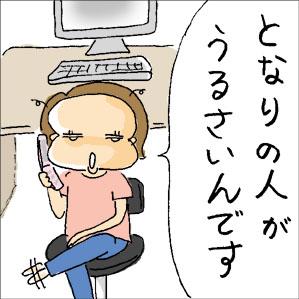 06091804.jpg