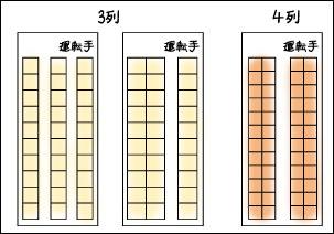 100113b.jpg
