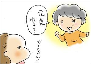 10051503.JPG