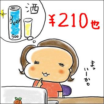 110822.jpg