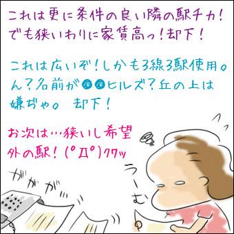 11091702.JPG