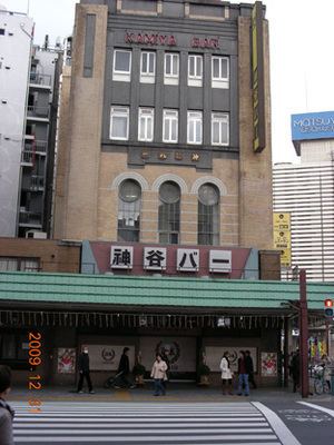 200931kamiya01.jpg