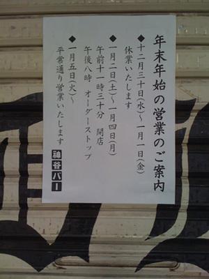 200931kamiya02.jpg