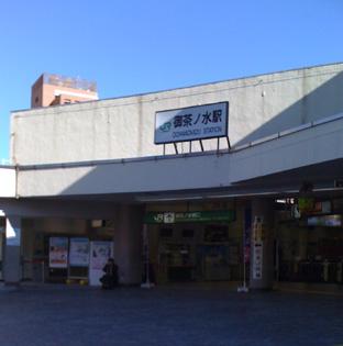 201002otyanomizu.jpg
