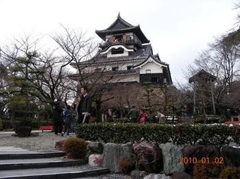 2010inuyamabig.JPG
