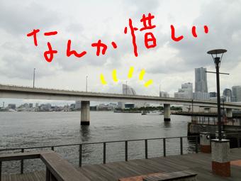 201205kouen00.JPG