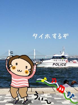201205kouen09.JPG