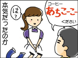 atikoko04b.jpg