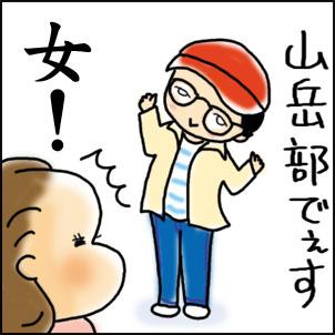 kigatsuba0201.jpg