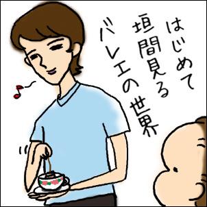 kigatsukeba0301.jpg