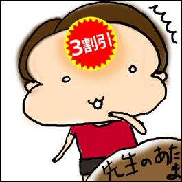 kigatsukeba0302.JPG