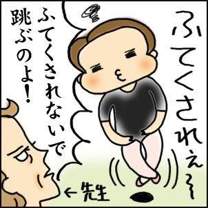 kigatukeba0202.jpg