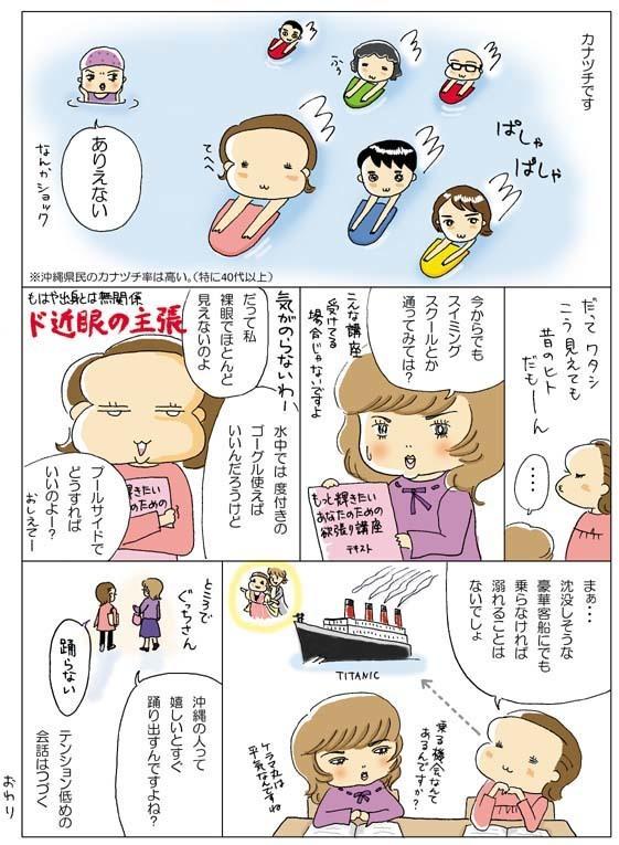 okinawa05.jpg
