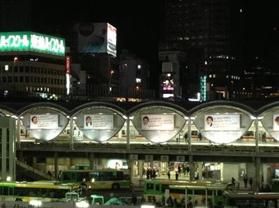 shibuyaeki.jpg