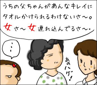 11090104.JPG