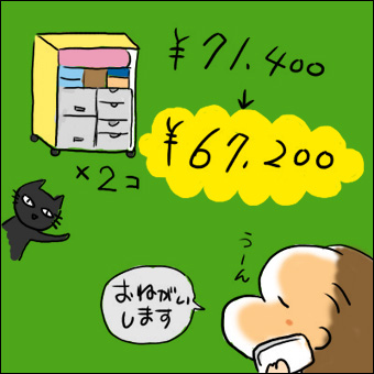 11092102.jpg